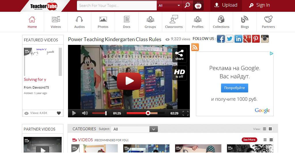 teachertube сообщество видео