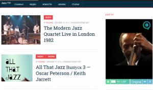 джаз-блог
