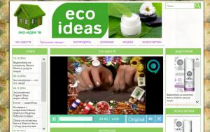 эко-блог
